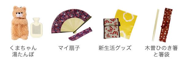 kumachan汤婆子•我的扇子•新生活商品•木曾丝柏筷子和筷子袋