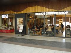 贝克咖啡厅长野商店