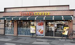 tarizukohi上田商店