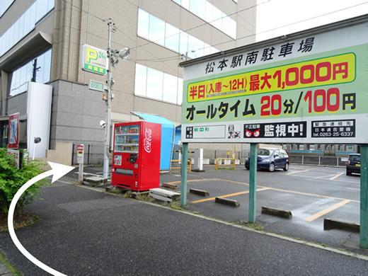 松本站南面停车场入口1