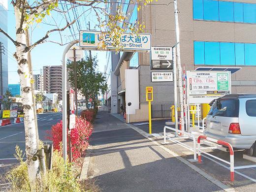 时代松本站南面入口2