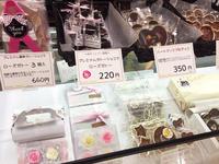 【WHITE DAY】 「M's factory」14日(火) 最終日!