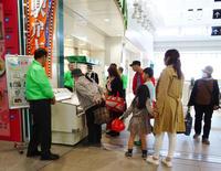 GW特別イベント 「信州お弁当祭り!」