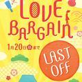 MIDORI LOVE BARGAIN ~last off~