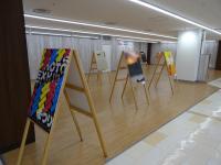 未来ビジネスカレッジ作品展『I L♡VE JIMOTO展』