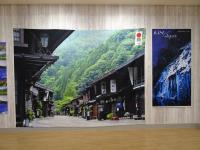 「日本遺産 木曽路」 タペストリー展