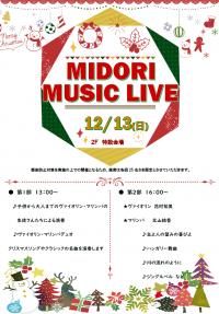 MIDORI MUSIC LIVE☆彡