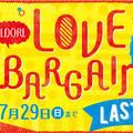 7/17(火)よりMIDORI LOVE BARGAIN LAST OFFスタート!