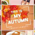 Catch autumn in THIS IS MY AUTUMN - MIDORI; and ...
