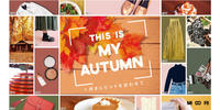 THIS IS MY AUTUMN ~MIDORIで秋をつかまえて~