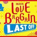 MIDORI LOVE Bargain Last OFF!