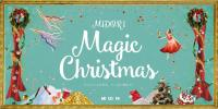 クリスマスプレゼントキャンペーン 明日12月25日まで