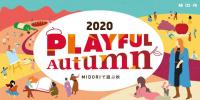 ~MIDORIで遊ぶ秋~ PLAYFUL AUTUMN