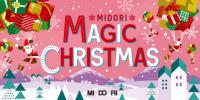 大切なあの人に笑顔を届けるクリスマス MIDORI MAGIC Christmas