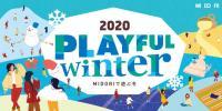 PLAYFUL WINTER ~MIDORIで遊ぶ冬~