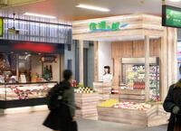 JR大宮駅に新ショップ「信濃の風」が6月28日(月)オープン