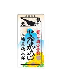 【りんごのひろばイベントお知らせ】親子で調合体験!