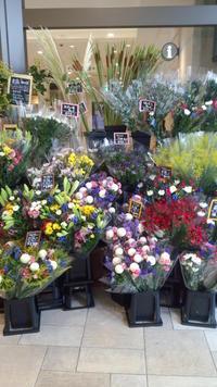 【お盆フェスタ】ヌボーラルブル 盆花臨時販売♪