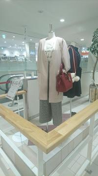 Autumn Style  ~明日は何を着よう?!~