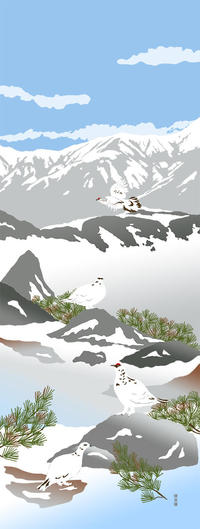 冬のおすすめ土産 ~MIDORI特選~