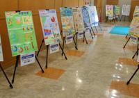 【りんごのひろば】第65会長野県統計グラフコンクール入賞作品展
