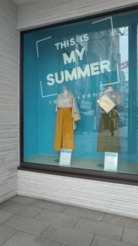 この夏は、#好きにピントを合わせて!