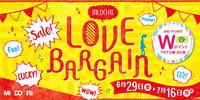 MIDORI LOVE BARGAIN 7/16まで!
