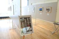 【りんごのひろば】第37回長野市野外彫刻写真コンテスト入賞作品展示