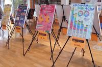 【りんごのひろば・予告】第65回長野県統計グラフコンクール入賞作品展