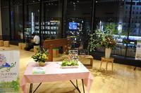 【りんごのひろば】花の日記念 テーブル&リビングフラワーコーディネイト