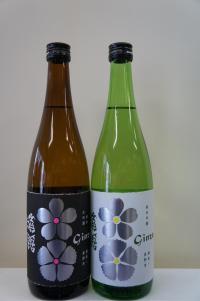 【りんごのひろば】長野市 第3弾 積善GINZA新酒発表及び試飲会