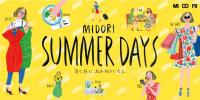 SUMMER DAYS ~夏アイテムが揃いました!~