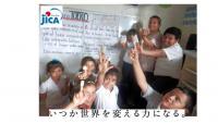 【りんごのひろば】JICA駒ケ根青年海外協力隊訓練所主催 写真展