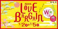 MIDORI LOVE BARGAIN  1月2日 10時スタート!