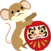 2020新春干支クイズラリー 1月2日~5日