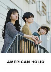 8月14日NEW SHOP OPEN! 2F アメリカンホリック