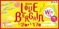 2021年のお買物はじめはMIDORIで。MIDORI LOVE BARGAIN 1月2日10時スタート!