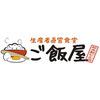 生産者直営食堂 ご飯屋 松本駅ビル店