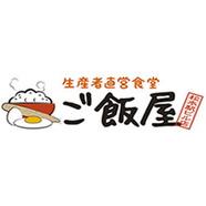 二周年記念イベント!