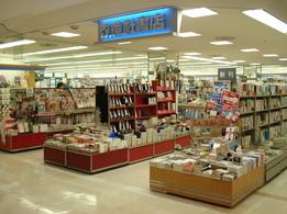 改造社書店