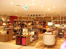 LAPAX MIDORI松本店