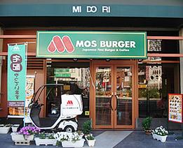 モスバーガー松本駅ビルMIDORI店