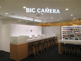 BIC Apple製品修理カウンター