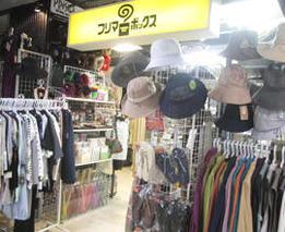 フリマボックス松本店