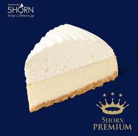 【5HORN PREMIUM】THE チーズ