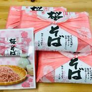 春の季節商品「桜そば」