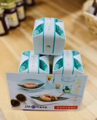 夏季限定栗菓子 「ぷるぷるマロン」