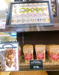 信州菓子蔵瓦猫入荷のお知らせ