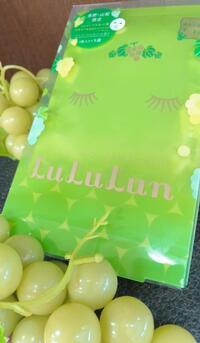 地域限定LuLuLunシャインマスカット入荷しました!!!