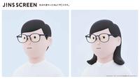 生まれ変わったNo.1PCメガネ、JINS SCREEN!
